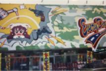クレーンゲーム専門店エブリデイ太田店開店