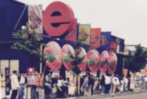 クレーンゲーム専門店エブリデイ上尾店開店