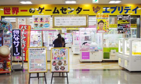 太田駅から徒歩5分!